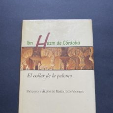 Libros de segunda mano: EL COLLAR DE LA PALOMA. IBN HAZM. Lote 263810840