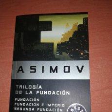 Libros de segunda mano: TRILOGIA DE LA FUNDACION - ASIMOV, ISAAC. Lote 265997933