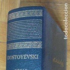 Libros de segunda mano: DOSTOYEVSKI: OBRAS COMPLETAS, TOMO VI: DIARIO DE UN ESCRITOR (AGUILAR, 2005). Lote 266136208