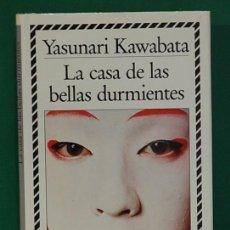 Libros de segunda mano: LA CASA DE LAS BELLAS DURMIENTES. YASUNARI KAWABATA. C. DE LECTORES, BIBLIOTECA DE PLATA, 1989.. Lote 268832329