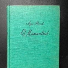 Libros de segunda mano: EL MANANTIAL. AYN RAND. ED. ARGONAUTA. BUENOS AIRES, 1948. PAGS: 518. Lote 268838389