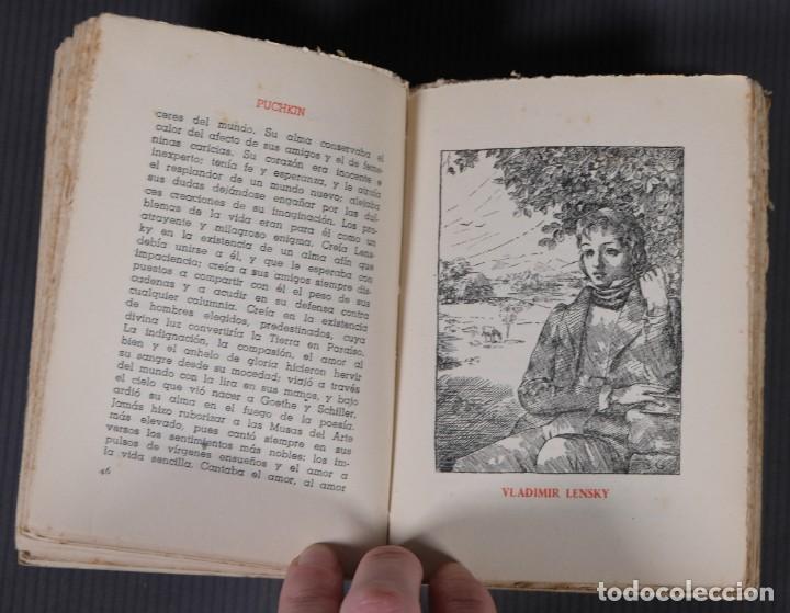 Libros de segunda mano: Eugenio Onieguin y otras obras - Puchkin -Ediciones del zodiaco 1942 - tomo segundo - Foto 7 - 268844954