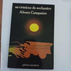 Libros de segunda mano: AS CRÓNICAS DO SOCHANTRE. - CUNQUEIRO, ALVARO.- GALEGO. Lote 274412378