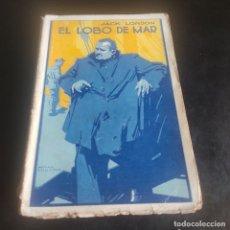 Libros de segunda mano: EL LOBO DE MAR. JACK LONDON. PROMETEO. 177 PAGS.. Lote 277118343