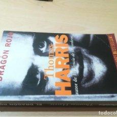 Libros de segunda mano: EL DRAGON ROJO / THOMAS HARRIS / EL PERIODICO / AL82. Lote 277646653