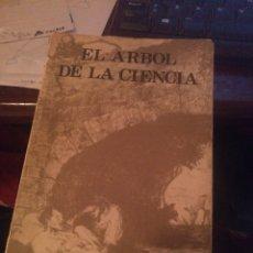 Libros de segunda mano: BAROJA. EL ÁRBOL DE LA CIENCIA. CARO ROGGIO 1973. Lote 277849303