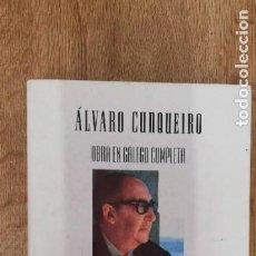Libros de segunda mano: ÁLVARO CUNQUEIRO. OBRA EN GALEGO COMPLETA. ENSAIOS IV. ED. GALAXIA, 1991. Lote 278421633
