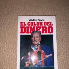 Libros de segunda mano: 'EL COLOR DEL DINERO' DE WALTER TEVIS. EDITORIAL VERSAL. Lote 278641813