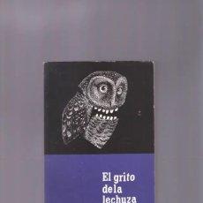 Libros de segunda mano: PATRICIA HIGHSMITH | LIBRO EL GRITO DE LA LECHUZA. Lote 278757968