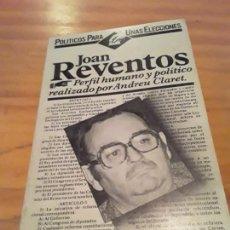 Libros de segunda mano: JOAN REVENTOS.ANDREU CLARET.EDITORIAL CAMBIO 16.1977.112 PAGINAS.. Lote 286618723