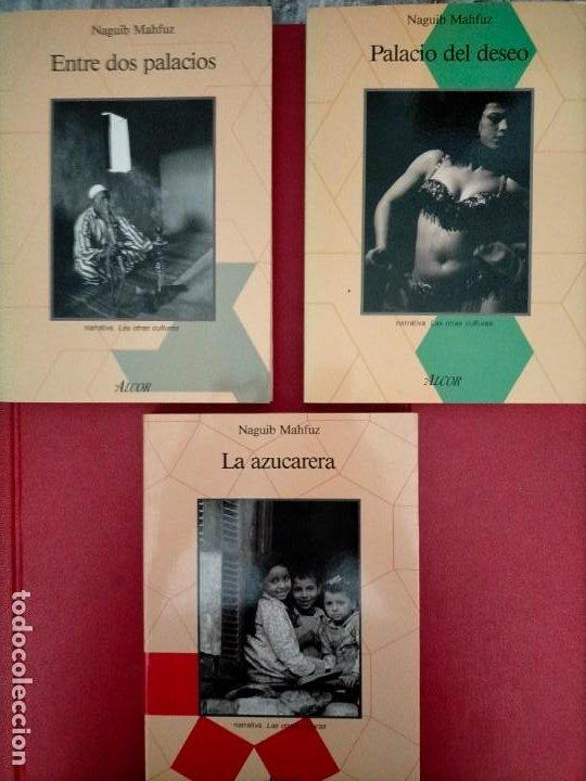 NAGUIB MAHFUZ PALACIO DEL DESEO ENTRE DOS PALACIOS LA AZUCARERA COLECCION LAS OTRAS CULTURAS ALCOR (Libros de Segunda Mano (posteriores a 1936) - Literatura - Narrativa - Otros)