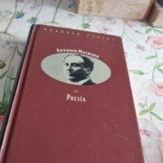 Libros de segunda mano: G-92 LIBRO GRANDES POETAS POESIA ANTONIO MACHADO. Lote 289713258