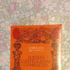 Libros de segunda mano: POESIAS CASTELLANAS COMPLETAS. GARCILASO DE LA VEGA. QUINTA EDICION. EDITORIAL CASTALIA.. Lote 294377728
