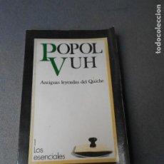 Libros de segunda mano: POPOL VUH. Lote 294379368
