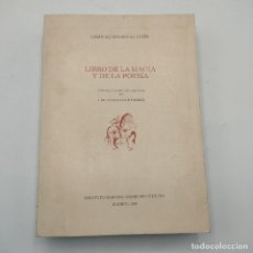 Libros de segunda mano: LIBRO DE LA MAGIA Y DE LA POESIA. LISAN AL-DIN IBN AL-JATIB. 1981. 208 PAGINAS .. Lote 295373613