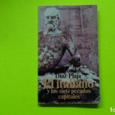 Libros de segunda mano: EL ITALIANO Y LOS SIETE PECADOS CAPITALES, FERNANDO DÍAZ-PLAJA, ED. ALIANZA. Lote 295494008