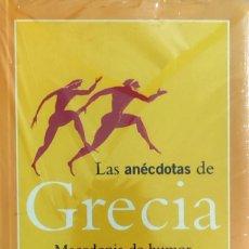 Libros de segunda mano: LAS ANÉCDOTAS DE GRECIA : MACEDONIA DE HUMOR / RAMÓN IRIGOYEN. 1ª ED. PLANETA, 2004. (HUMOR).. Lote 295517628