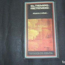 Libros de segunda mano: EL TIEMPO RETENIDO, ÁLVARO RUIBAL, ED. PLAZA Y JANÉS. Lote 297178848