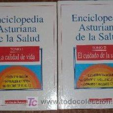 Libros de segunda mano: ENCICLOPEDIA ASTURIANA DE LA SALUD 2T DE MANUEL ALVAREZ URÍA Y ARTURO CORTINA LLOSA. Lote 21516391