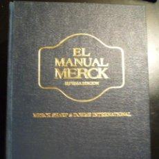 Libros de segunda mano: LIBRO MEDICINA - MANUAL MERCK DE DIAGNÓSTICO Y TERAPEUTICA- SÉPTIMA EDICIÓN 1986. Lote 19608817