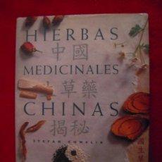 Libros de segunda mano: HIERBAS MEDICINALES CHINAS - 192 PAG. ILUSTRADO 20.5X27.5 CM.. Lote 27397689