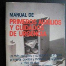 Libros de segunda mano: MANUAL DE PRIMEROS AUXILIOS Y CUIDADOS DE URGENCIA. AMERICAN MEDICAL ASSOCIATION. 1982. Lote 25655217