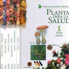 Libros de segunda mano: PLANTAS PARA LA SALUD - GUÍA DE PLANTAS MEDICINALES - 6 TOMOS. Lote 28279396