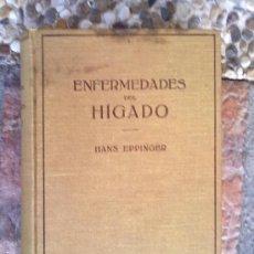 Libros de segunda mano: ENFERMEDADES EL HIGADO. Lote 30046752