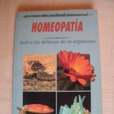 Libros de segunda mano: HOMEOPATÍA. P AGUSTI. Lote 30518785