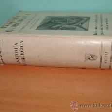 Libros de segunda mano: GRAN LIBRO DE 1946 ANATOMIA QUIRURGICA SALVAT . Lote 33008617