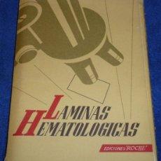Libros de segunda mano: LÁMINAS HEMATOLÓGICAS - ROCHE. Lote 35918857