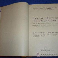 Libros de segunda mano: MANUAL PRÁCTICO DE LABORATORIO - GONZALO PIEDROLA GIL (1952). Lote 35918896