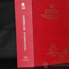 Libros de segunda mano: VADEMECUM INTERNACIONAL - AÑO 2000 - INCLUYE CD ROM. Lote 36987542
