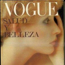 Libros de segunda mano: MEREDITH : VOGUE - SALUD Y BELLEZA (FOLIO, 1981). Lote 40877440
