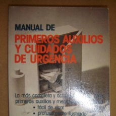 Libros de segunda mano: MANUAL DE PRIMEROS AUXILIOS Y CUIDADOS DE URGENCIA - AMERICAN MEDICAL ASSOCIATION. Lote 41200800