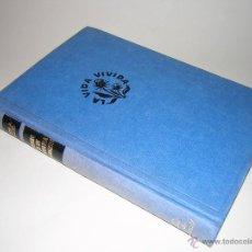 Libros de segunda mano: 1973 - JAMES A. BRUSSEL - FICHERO DE UN PSIQUIATRA CRIMINALISTA. Lote 41263177