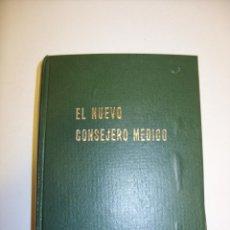 Libros de segunda mano: EL NUEVO CONSEJERO MÉDICO. Lote 42142764