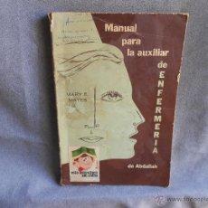 Libros de segunda mano: MANUAL PARA LA AUXILIAR DE ENFERMERIA. Lote 42637892