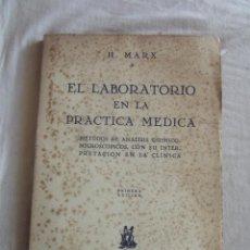 Libros de segunda mano: EL LABORATORIO EN LA PRACTICA MEDICA POR H.MARX. Lote 43850870