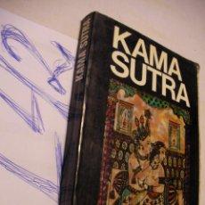 Libros de segunda mano: KAMA SUTRA . Lote 43934951