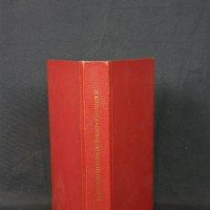 Libros de segunda mano: II REUNIÓN NACIONAL DE MÉDICOS ESCRITORES MERIDA 2 AL 4 MAYO 1975. Lote 44176126