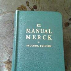 Libros de segunda mano: MANUAL MERCK DE DIAGNOSTICO Y TERAPEUTICA - 1959. Lote 48596740