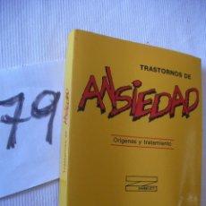 Libros de segunda mano: TRANSTORNO DE ANSIEDAD - ZAMBELETTI. Lote 51464468