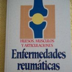 Libros de segunda mano: ENFERMEDADES REUMATICAS-SOCIEDAD ESPAÑOLA DE REUMATOLOGÍA. Lote 54603761