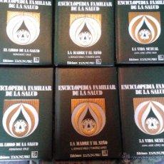 Libros de segunda mano: ENCICLOPEDIA FAMILIAR DE LA SALUD, EDIC. DANAE, BARCELONA, 1974, 6 TOMOS, LÓPEZ IBOR, FERNÁNDEZ CRUZ. Lote 54712877