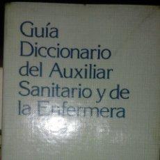Libros de segunda mano: GUÍA DICCIONARIO DEL AUXILIAR SANITARIO Y DE LA ENFERMERA. Lote 54768988