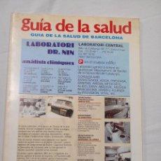 Libros de segunda mano: GUIA DE SALUD. BARCELONA. EDC 91. Lote 55990268