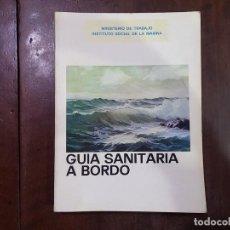 Libros de segunda mano: GUÍA SANITARIA A BORDO. Lote 64568995