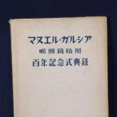 Libros de segunda mano: RECORD OF THE CENTENNIAL OF MANUEL GARCIA´S LARYNGOSCOPIC EXAMINATION JAPON 21,5X15,5CMS. Lote 67943841