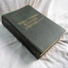 Libros de segunda mano: PATOLOGÍA ESTRUCTURAL Y FUNCIONAL ROBBINS 1975. Lote 69781197